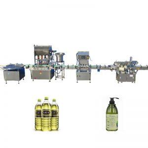 100ml - 1000ml Filling Range Lube Machine Filling Oil