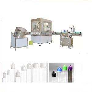 Moşena Dabeşandina Liquidê ya Elektronîkî bi navgîniya navgîniya navîn a Têketina Siemenseko ya Siemens