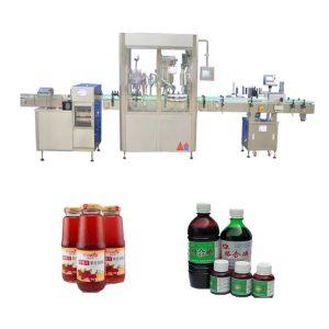 Touch Screen Machine Automatic Filling Liquid 50ml